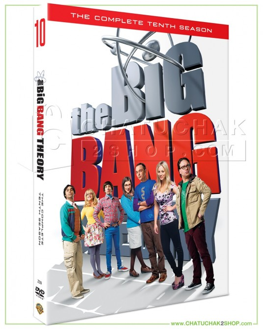 Big Bang Theory The Complete 10th Season DVD Series (3 discs)
