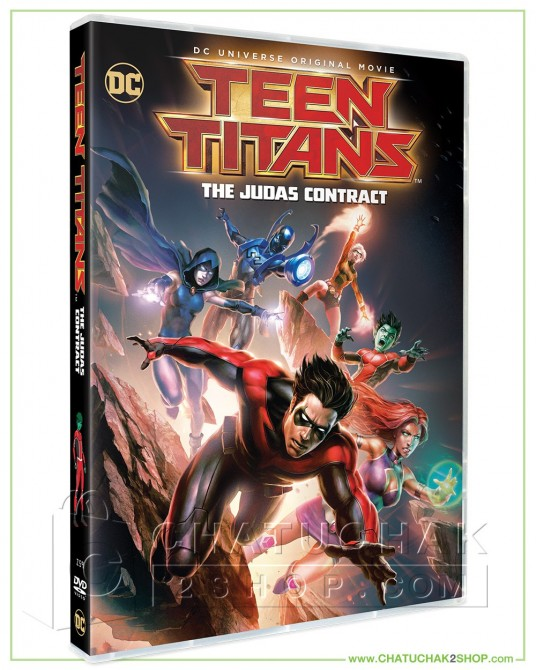 Teen Titans : The Judas Contract DVD