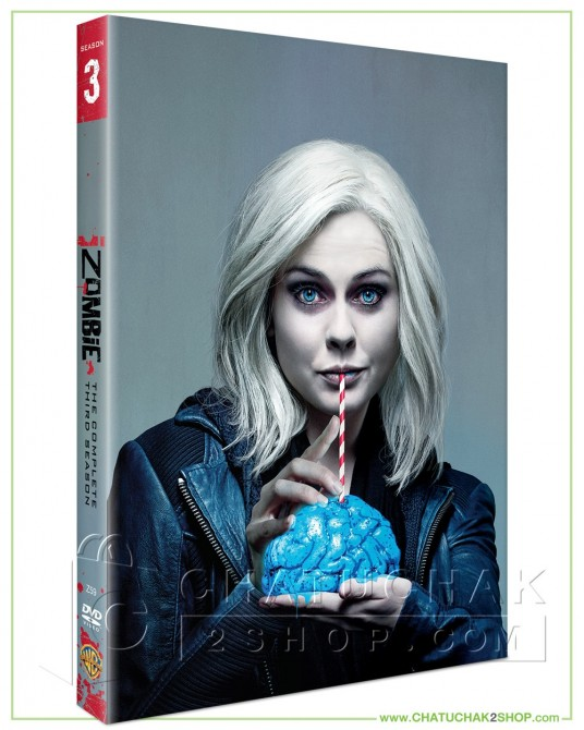 I Zombie : The Complete 3rd Season DVD Series (3 discs)