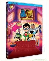 Teen Titans Go! To the Movies DVD Vanilla