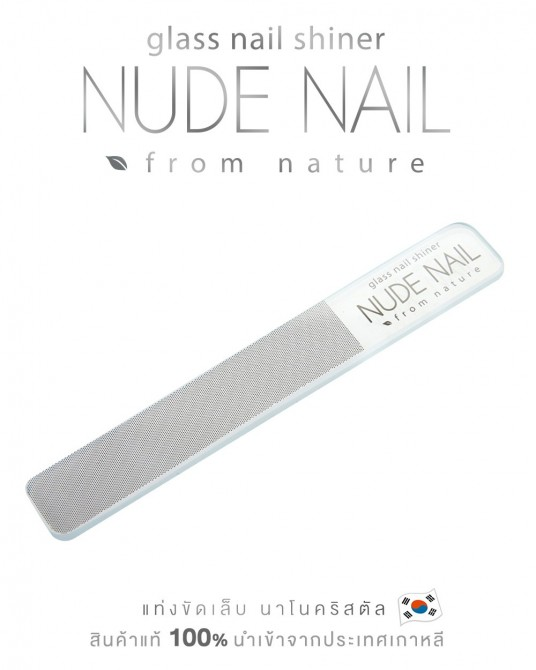 Nano Glass Nail Shiner