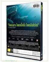 The MEG DVD Vanilla