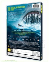 The MEG DVD (SE + Bonus Disc)