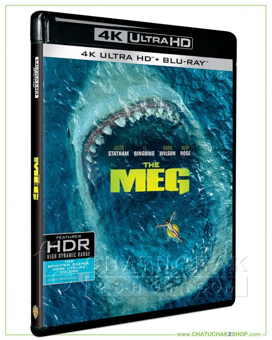 The MEG 4K Ultra HD includes Blu-ray 2D
