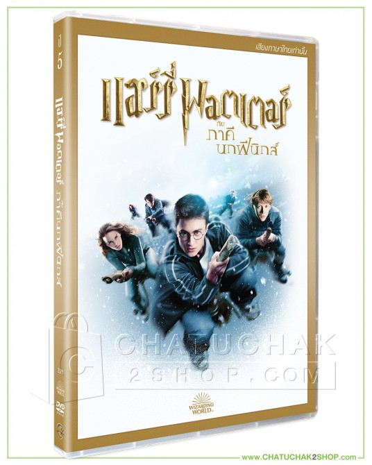 Harry Potter And The Order Of The Phoenix DVD Vanilla