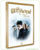 Harry Potter and the Half-Blood Prince DVD Vanilla