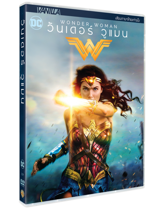 Wonder Woman DVD Vanilla