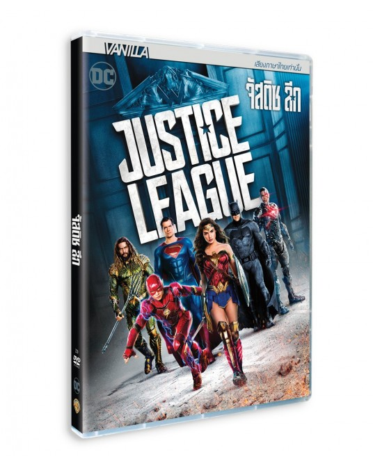 Justice League DVD Vanilla