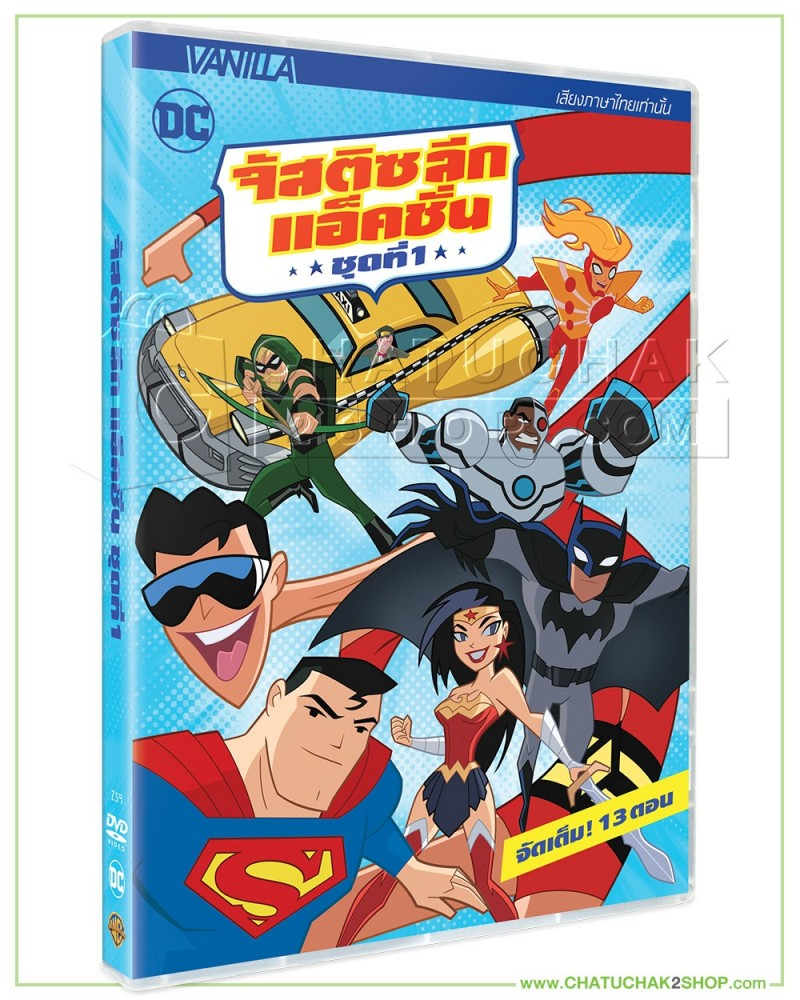 Justice League : Action Season 1 Volume 1 DVD Vanilla