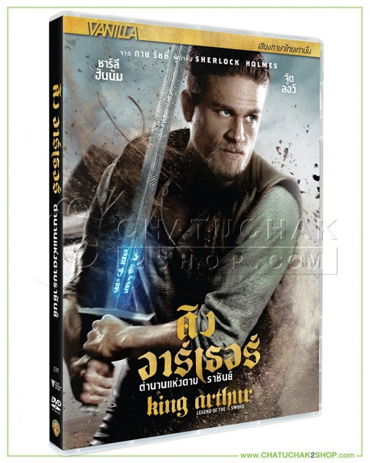 King Arthur : Legend of the Sword (2017) DVD Vanilla