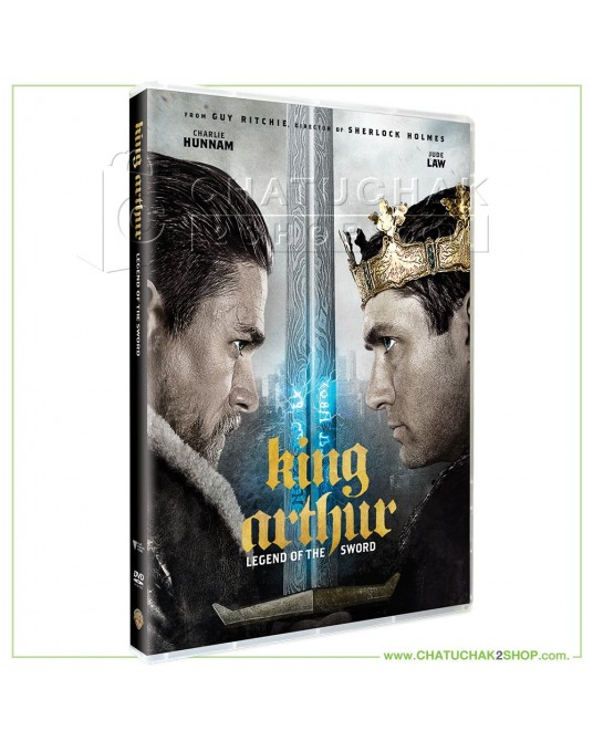 King Arthur : Legend of the Sword (2017) DVD