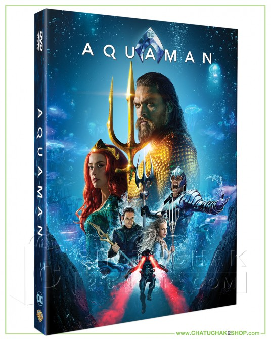 Aquaman DVD (SE + Bonus Disc)