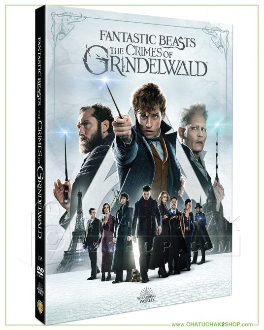 Fantastic Beasts: The Crimes of Grindelwald DVD