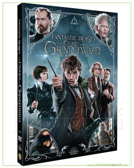Fantastic Beasts: The Crimes of Grindelwald DVD (SE + Bonus Disc) แถมโปสการ์ด 1 ชุด