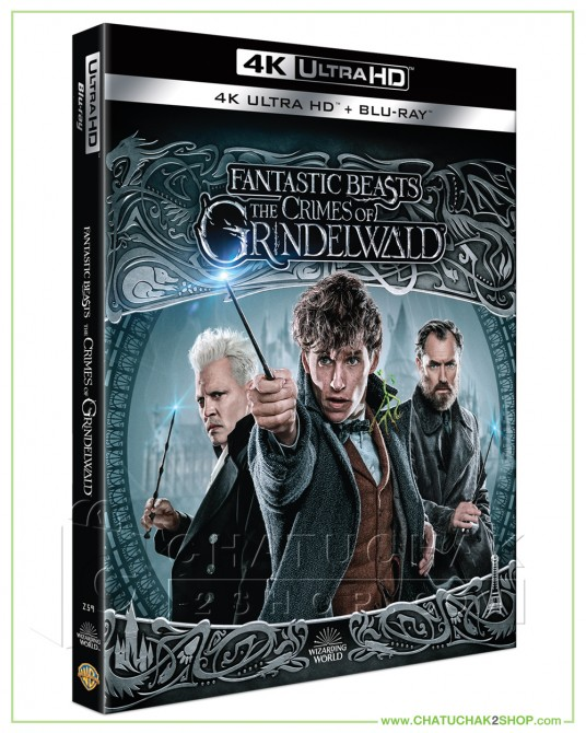 Fantastic Beasts: The Crimes of Grindelwald 4K Ultra HD includes Blu-ray 2D