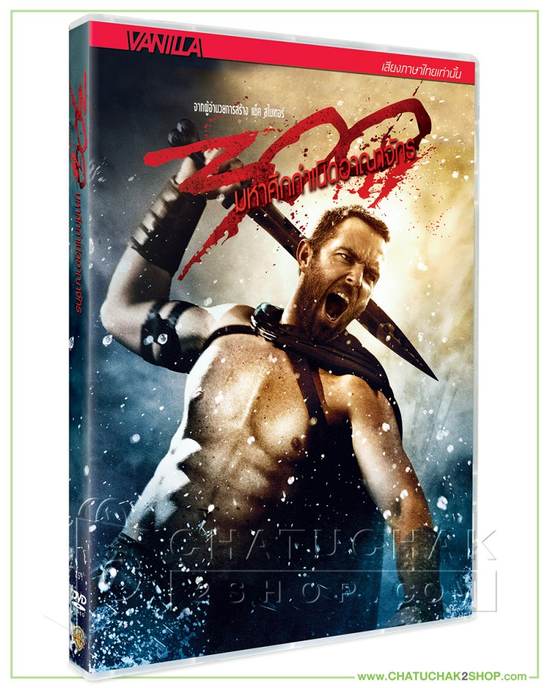 300 : Rise of an Empire DVD Vanilla