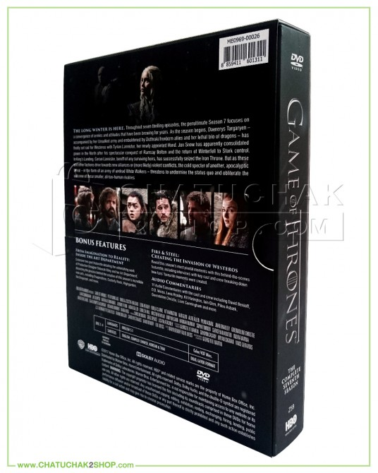 Game of Thrones :The Complete 7th Season DVD Series (4 Disc)