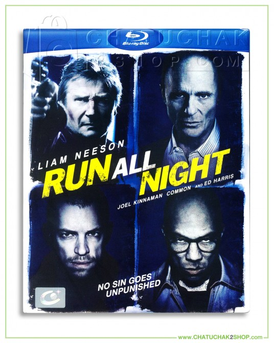 Run All Night Blu-ray
