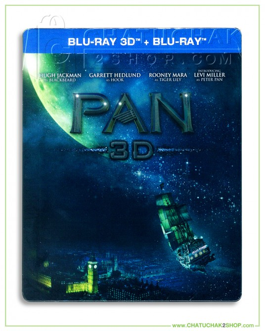 Pan 3D+2D Blu-ray Steelbook
