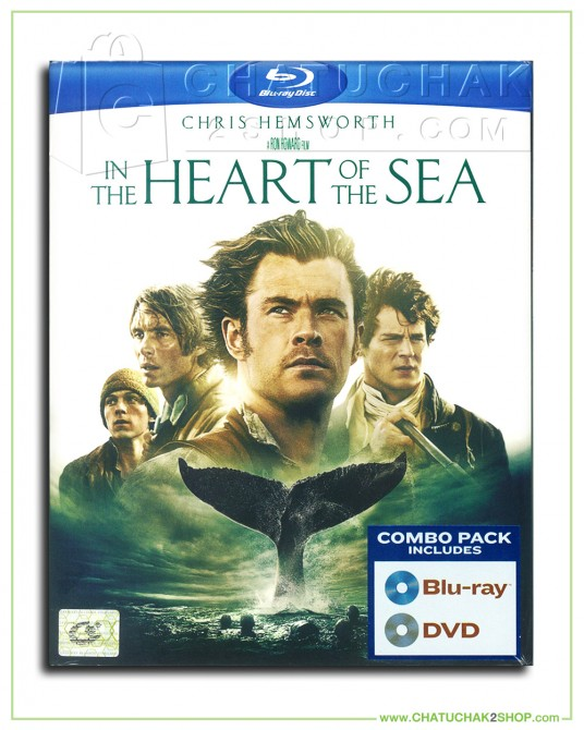 In The Heart of The Sea Blu-ray Combo Set (Bluray + DVD)