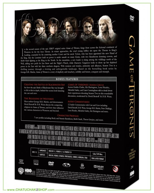 Game of Thrones: The Complete 2nd Season DVD Series (5 discs)