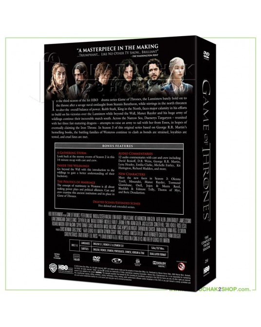 Game of Thrones: The Complete 3rd Season DVD Series (5 discs)