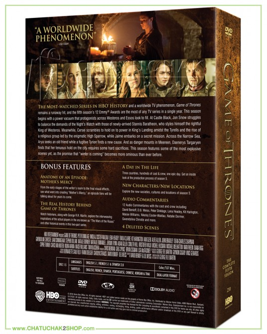 Game of Thrones: The Complete 5th Season DVD Series (5 discs)