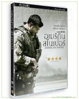 American Sniper DVD Vanilla