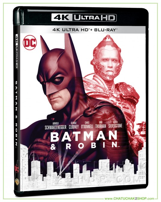 Batman & Robin (1997) 4K Ultra HD includes Blu-ray 2D