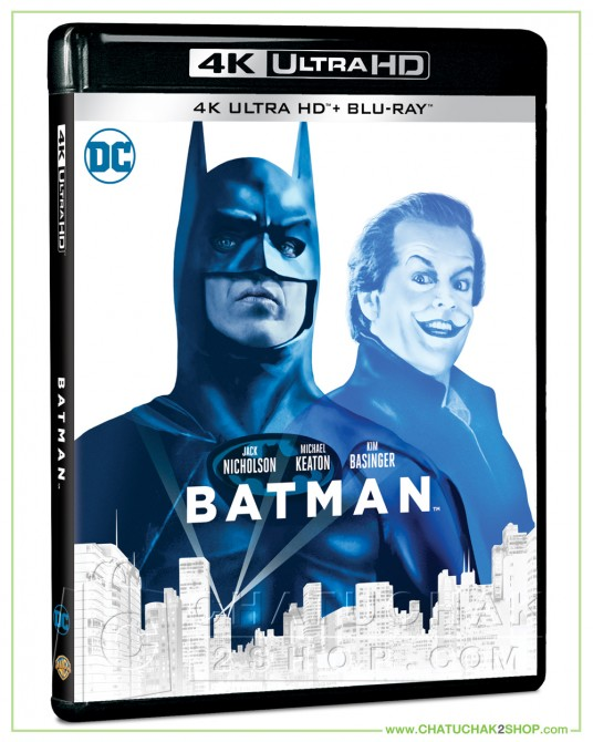 Batman (1989) 4K Ultra HD includes Blu-ray 2D