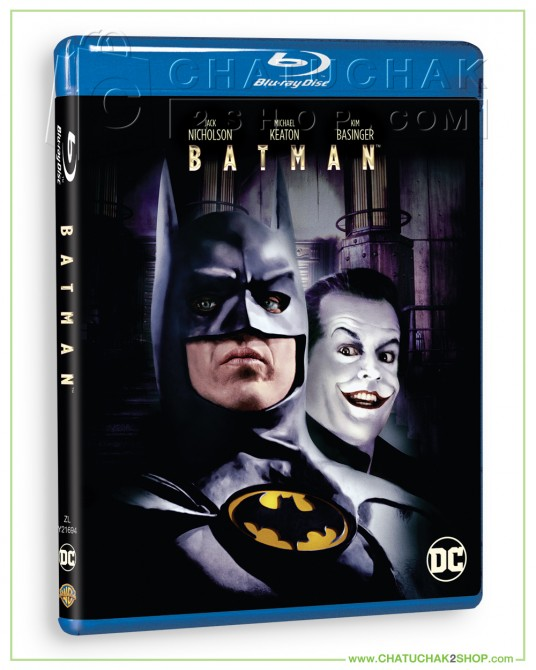 Batman (1989) Blu-ray