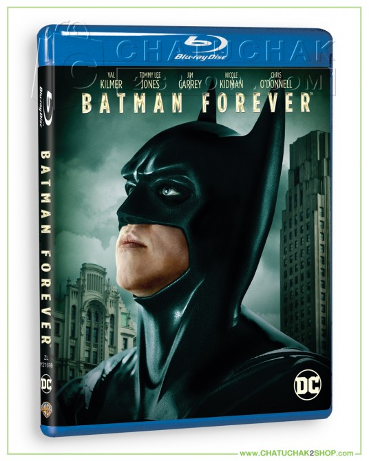 Batman Forever (1995) Blu-ray