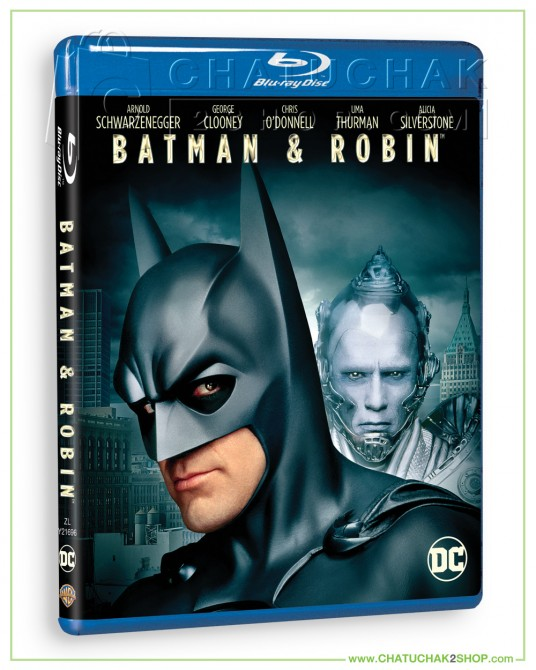 Batman & Robin (1997) Blu-ray