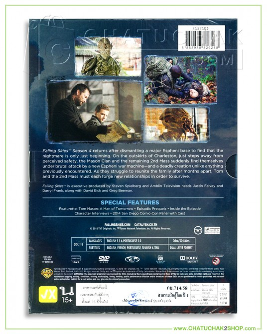 Falling Skies The Complete 4th Season DVD Series (3 discs)
