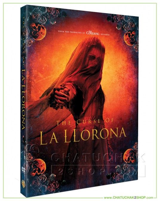 The Curse of La Llorona DVD