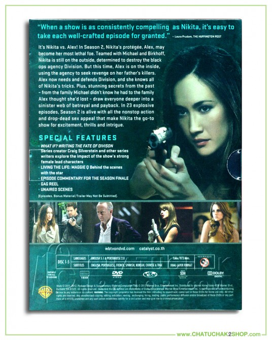 Nikita : The Complete 2nd Season DVD Series (5 discs)