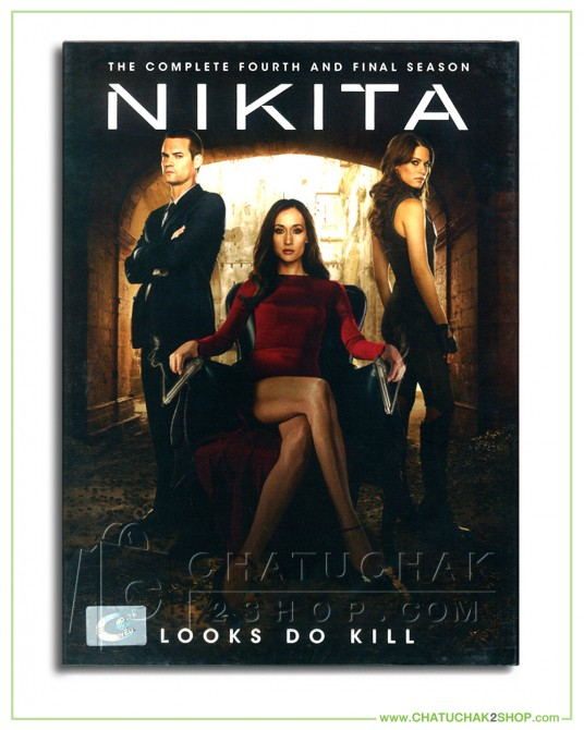 Nikita : The Complete 4th Season DVD Series (1 discs)