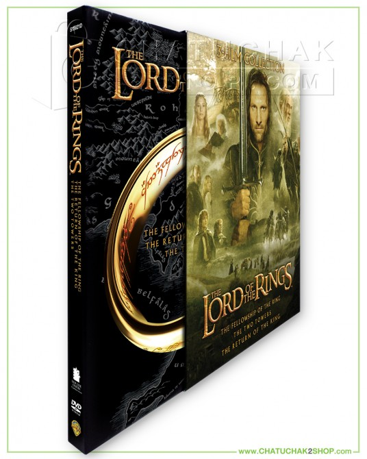 The Lord of the Rings Trilogy DVD (3 discs)