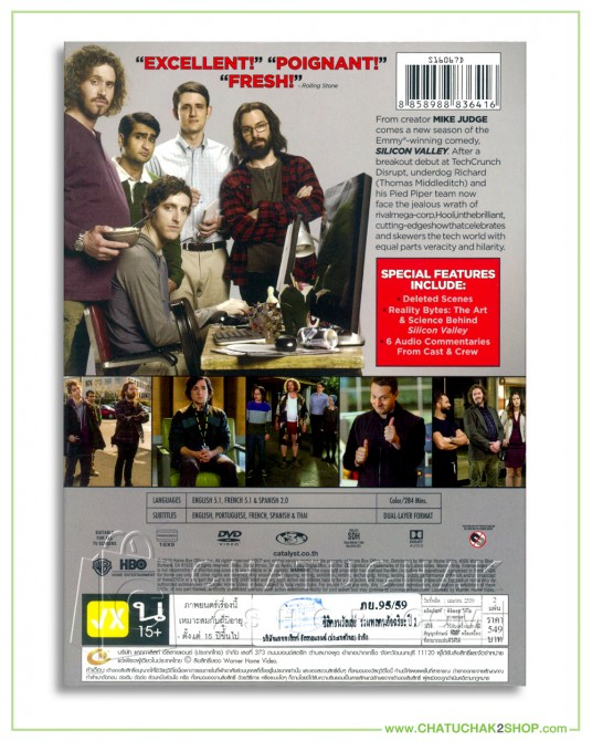 Silicon Valley : The Complete 2nd Season DVD Series (2 discs)