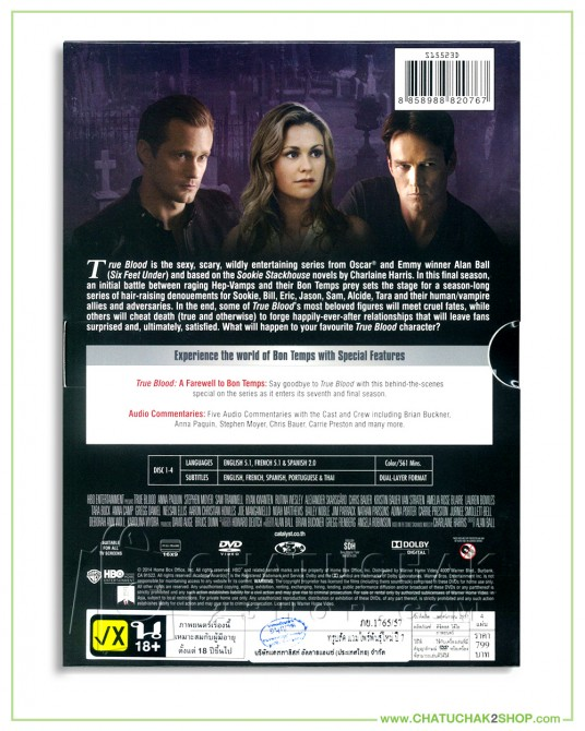 True Blood : The Complete 7th Season DVD Series (4 discs)