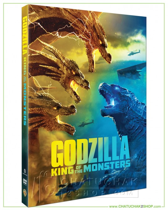 Godzilla 2 : King of the Monsters DVD (SE + Bonus Disc) Free Post Card