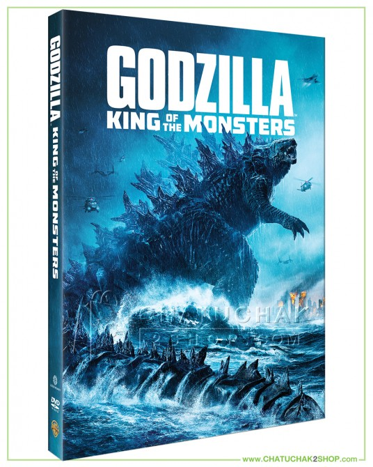 Godzilla 2 : King of the Monsters DVD