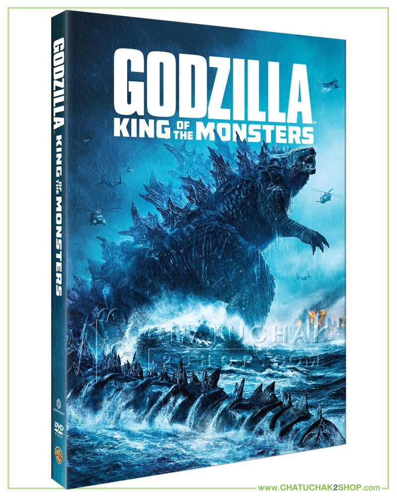 Godzilla: King of the Monsters DVD