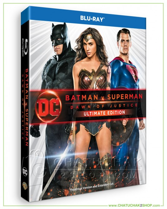 Batman V Superman: Dawn of Justice (Ultimate Edition) (Ultimate Edition & Theatrical Version)