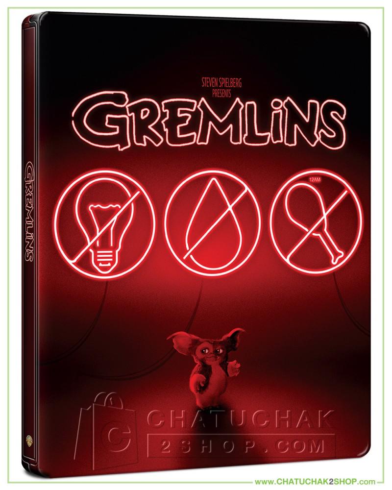 Gremlins 4K Ultra HD Steelbook includes Blu-ray 2D