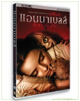 Annabelle Comes Home DVD Vanilla