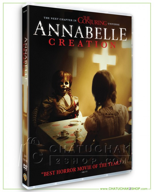 Annabelle: Creation DVD