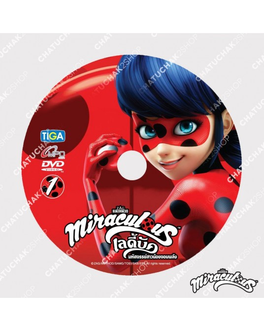DVD Miraculous Lady Bug Volume 1