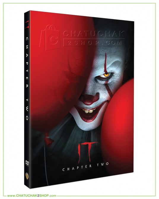 Pre-order : It Chapter Two DVD