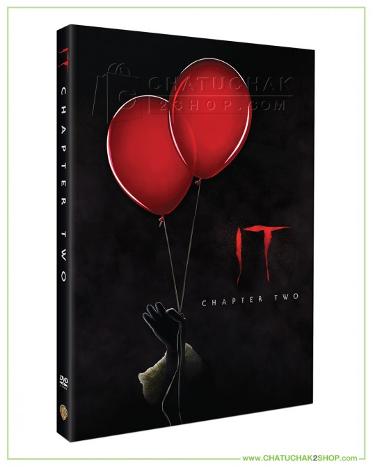 It Chapter Two DVD (SE + Bonus Disc) (Free Postcard)